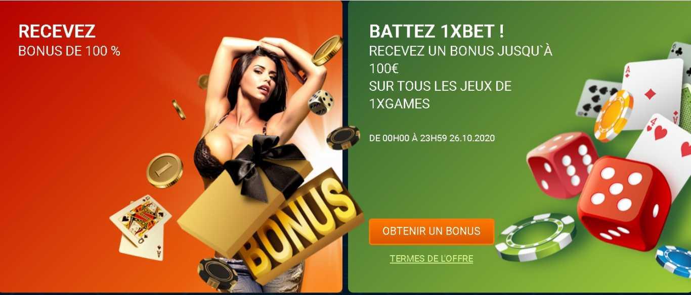 1xBet 1xGames bonus